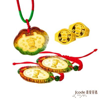 J code 真愛密碼金飾 博士小牛黃金彌月禮盒-0.5錢