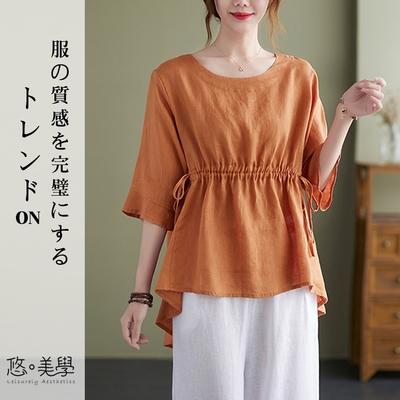 悠美學-日系簡約百搭溫柔純色繫繩收腰圓領造型上衣-2色(M-2XL)