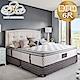 【送緹花對枕】Lady Americana 萊儷絲喬伊絲 乳膠獨立筒床墊-雙大6尺 product thumbnail 2