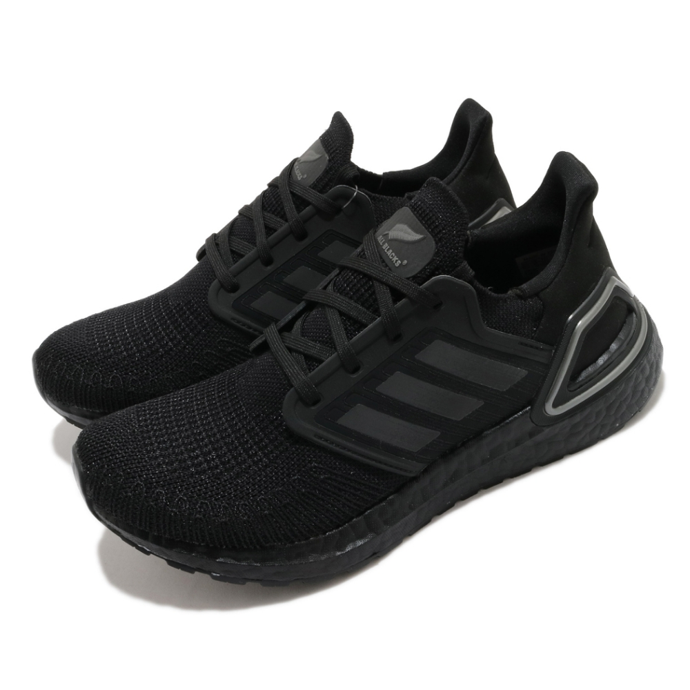 adidas 慢跑鞋 Ultraboost 20 襪套式 男鞋 愛迪達 三線 運動休閒 緩震 球鞋穿搭 黑 FZ0577