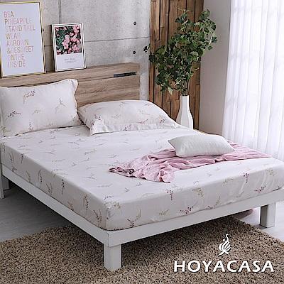 HOYACASA琉璃芬芳 加大親膚極潤天絲床包枕套三件組