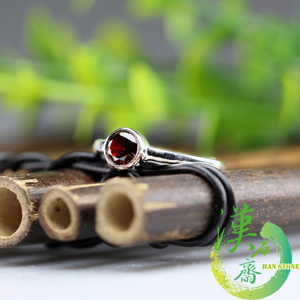 【漢石齋】天然豔紅石榴石 簡約設計戒指(主石4.9*4.9mm)