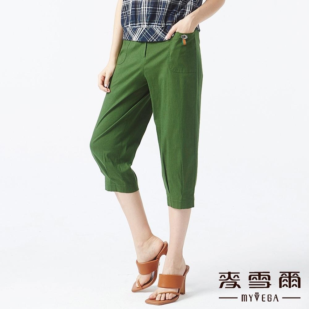 MYVEGA麥雪爾 帥氣星星徽章打摺八分褲-綠