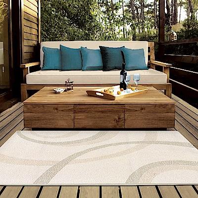 范登伯格 - 愛麗亞 進口藝術地毯 - 月弧 (200 x 290cm)