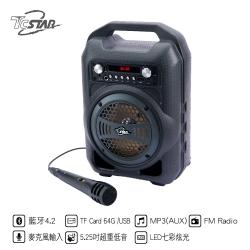 福利品 TCSTAR 重低音戶外手提式藍牙喇叭 TCS1510