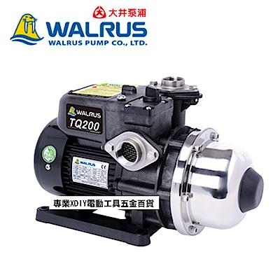 大井 TQ200 1/4HP 電子穩壓加壓馬達 靜音加壓機