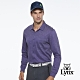 【Lynx Golf】男款歐洲進口布料純棉絲光襯衫式胸袋款長袖POLO衫-藍紫色 product thumbnail 2