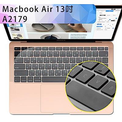 全新 MacBook Air 13吋A2179專用極透鍵盤保護膜