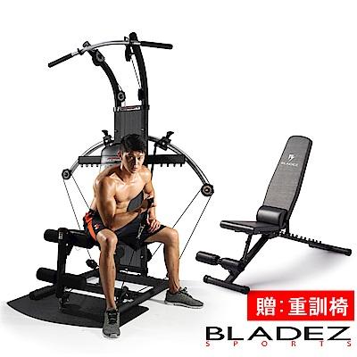【BLADEZ】BF1- BIO FORCE氣壓滑輪多功能重量訓練機-限定組