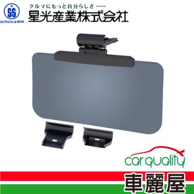 【日本Seikosangyo】抗UV遮陽板 - L(EE-64)
