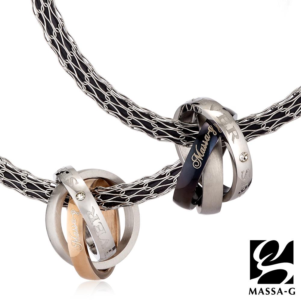 MASSA-G 永不分離 鋼對墬搭配X1mini 3mm超合金鍺鈦對鍊