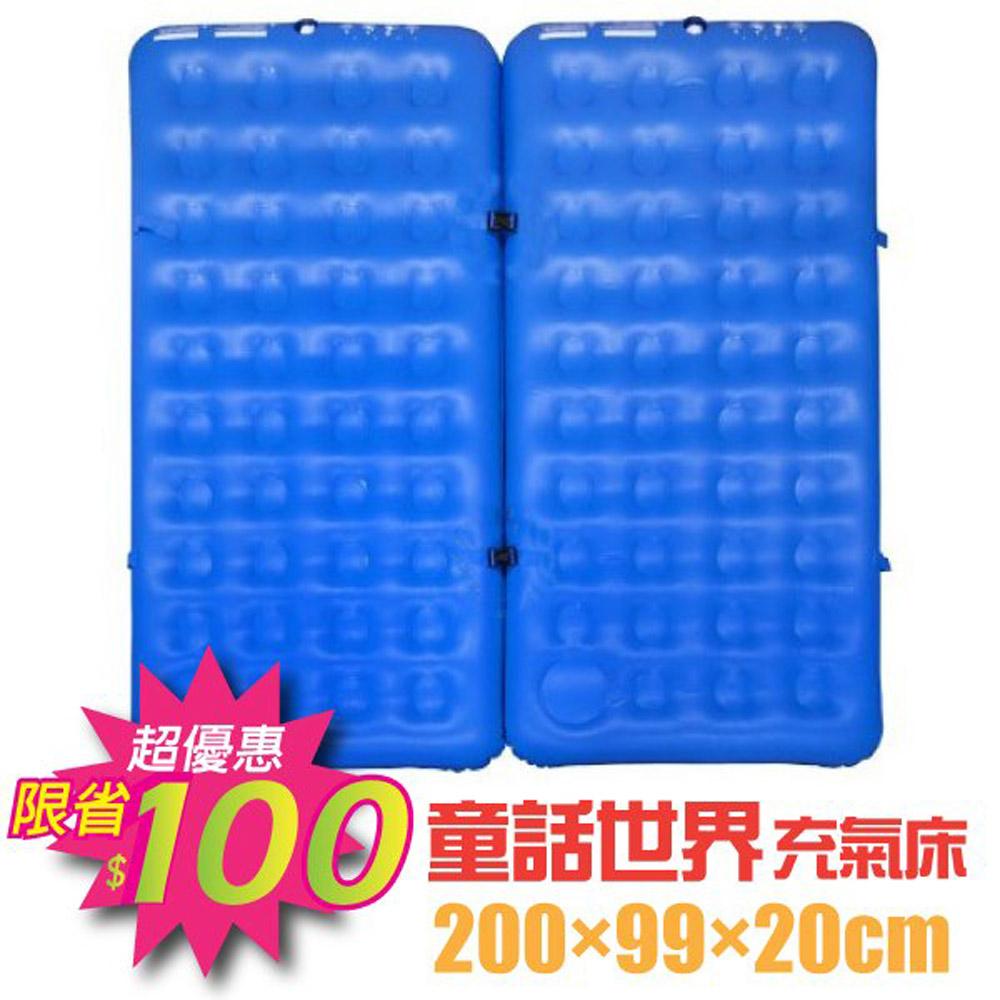 Camping Ace 童話世界充氣床墊S-2入組(200×99×20cm)