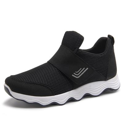 韓國KW美鞋館-萊卡網布透氣運動鞋-黑色