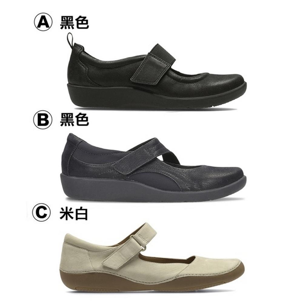 [時時樂]Clarks 女休閒鞋-(3款任選)