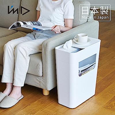 【 岩谷Iwatani】ENOTS側面收納置物活動邊桌(附輪)-13.5L