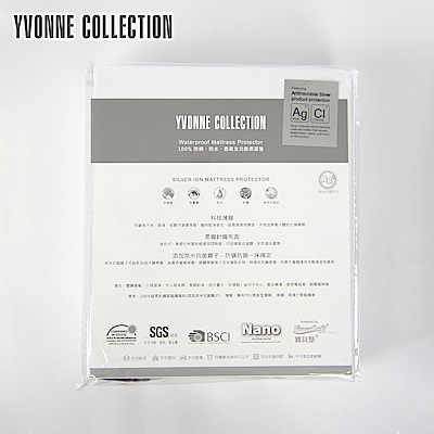 Yvonne Collection 單人床包式保潔墊 (3.5x6.2呎)