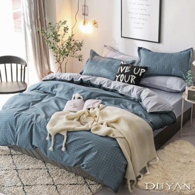 DUYAN竹漾 MIT 天絲絨-雙人床包枕套三件組-格魯