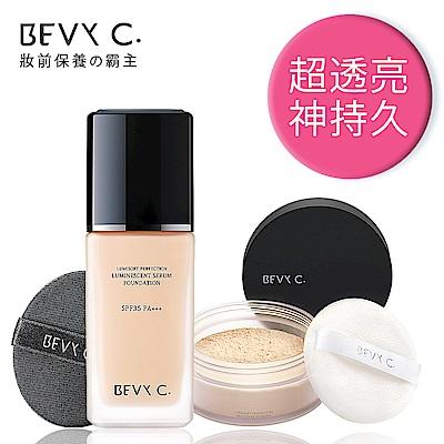 BEVY C. 神持久珠光感絲柔蜜粉組