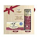 Caprina肯拿士 新鮮山羊奶經典禮盒-原味身體乳液75ml與原味皂110g