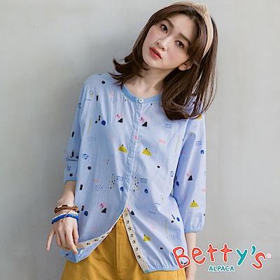 betty's貝蒂思 童趣印花條紋七分袖上衣(藍色)