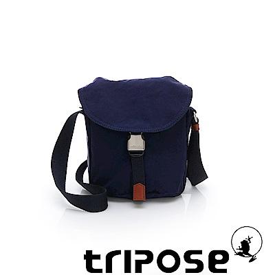 tripose MEMENTO系列微皺尼龍輕量防潑水郵差包 深藍
