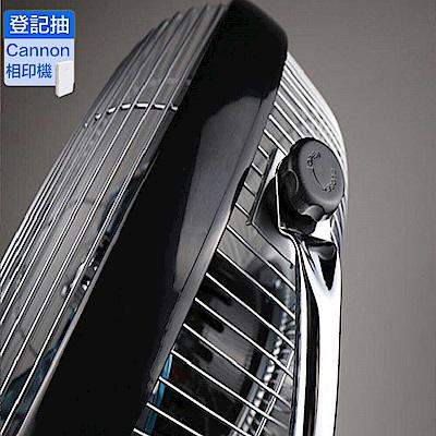 中央牌風扇-日式內旋式循環扇塑膠葉片-KZS-142S