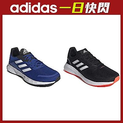 adidas男款經典跑鞋任選