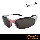 MOLA摩拉女兒童運動太陽眼鏡 8-12歲 白色粉紅 安全鏡片 UV400 Tour-wb