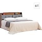 凱曼  科迪淺胡桃6尺收納雙人床(床頭箱+床底)-2件式
