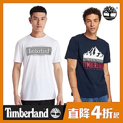 [限時]Timberland男款居家必備圓領T恤(11款任選)