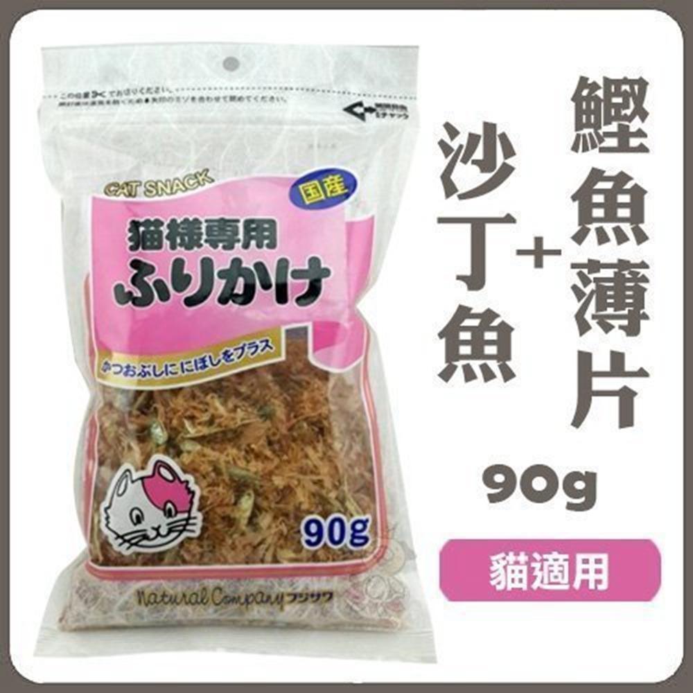 藤澤-鰹魚薄片+沙丁魚 90g-愛貓用(四入組)