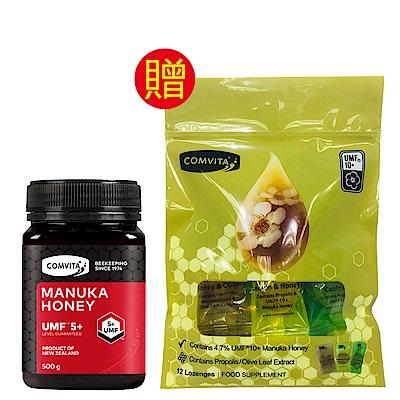 【Comvita 康維他】UMF5+麥蘆卡蜂蜜500g優惠組