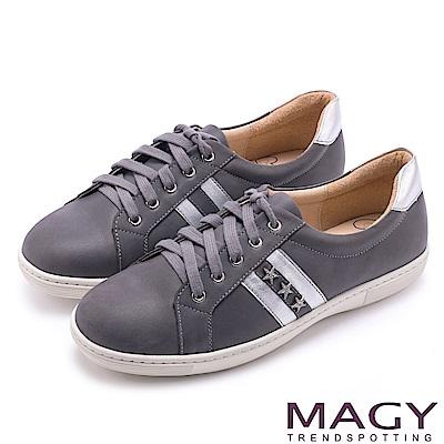 MAGY 中性休閒 質感牛皮星星鑽飾綁帶休閒鞋-灰色