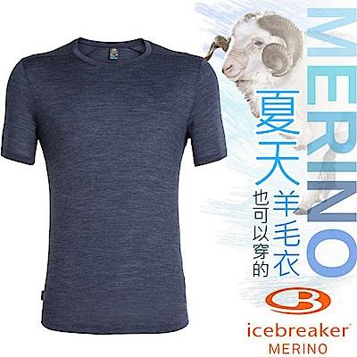 Icebreaker 男款 美麗諾羊毛 COOL-LITE 圓領短袖休閒上衣_夜藍