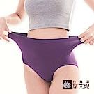 席艾妮SHIANEY 台灣製造 超加大超彈力長效抗菌褲底內褲 孕婦也適穿