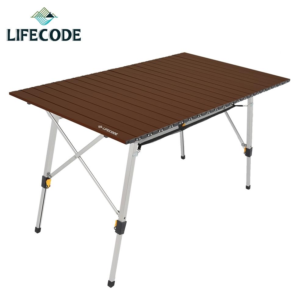 LIFECODE 爵士無限段鋁合金蛋捲桌/折疊桌(120x70cm)
