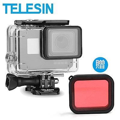 TELESIN GoPro HERO 7 6 5 專用 免拆鏡頭 防水殼