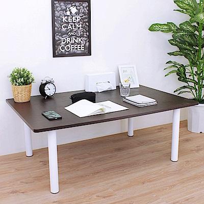 頂堅 寬120x深60x高45/公分-大型矮腳桌/和室桌/餐桌-二色