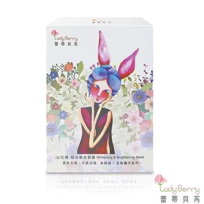 Lady Berry 山花精 極光煥彩面膜(5入/盒)