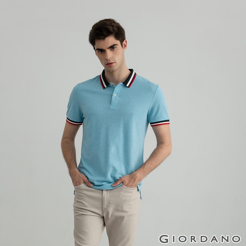 GIORDANO 男裝素色線條POLO衫 - 05 雪花海水藍