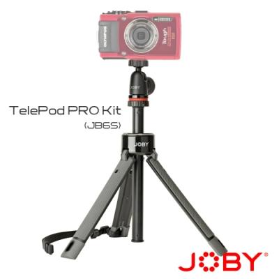 JOBY 延長桿腳架PRO套組 (JB65) TelePod PRO Kit