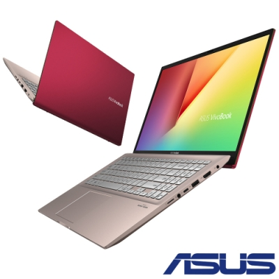 ASUS S531FL 15吋筆電 i5/20G/256G+1TB/MX250/特仕版