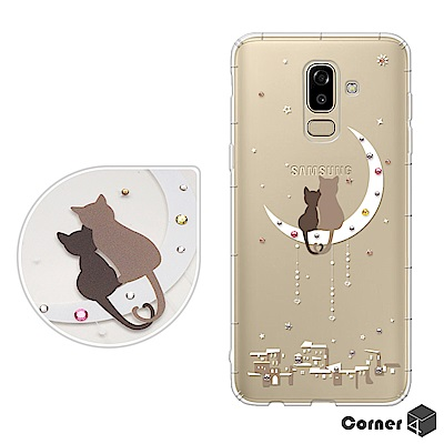 Corner4 Samsung Galaxy J8 奧地利彩鑽防摔手機殼-相愛貓...
