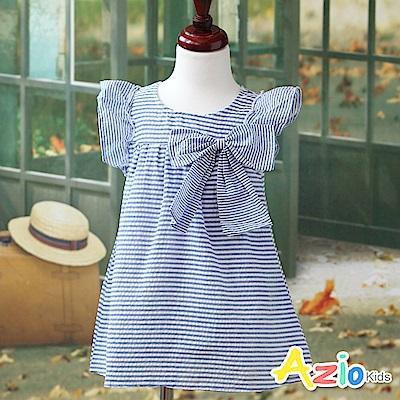 Azio Kids 洋裝 蝴蝶結滿版條紋無袖洋裝(藍)