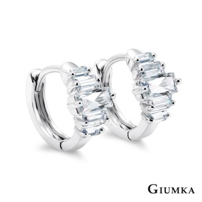 GIUMKA晶亮時尚鑽圈式耳環女款 易扣式 精鍍正白K 銀色白鋯(MIT)