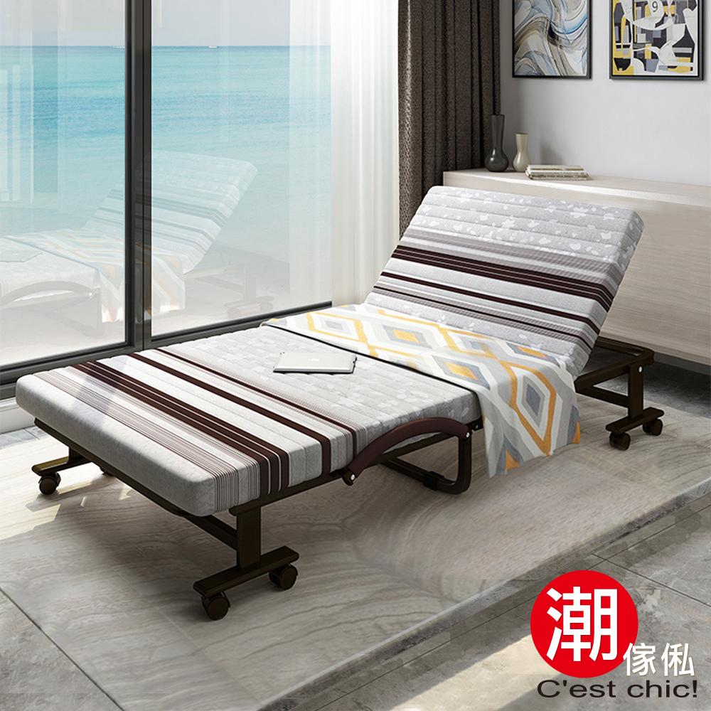 C'est Chic_哲學之道6段收納折疊床-幅80cm(可拆洗免安裝)-褐色條紋