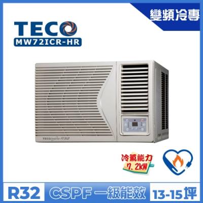 TECO東元 13-15坪 1級變頻冷專右吹窗型冷氣 MW72ICR-HR R32冷媒