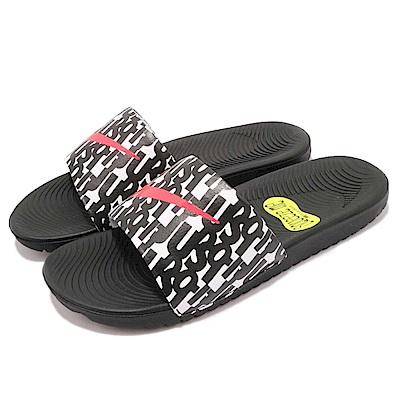 Nike 涼拖鞋 Kawa Slide 童鞋