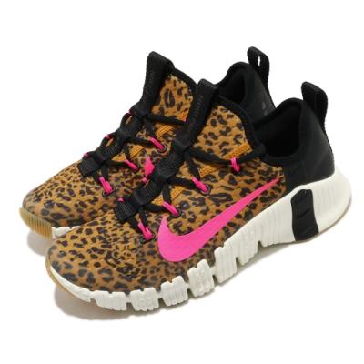 Nike 訓練鞋 Free Metcon 3 運動 女鞋 襪套 包覆 支撐 穩定 健身房 球鞋 卡其 黑 CJ6314096