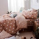戀家小舖 / 雙人加大床包被套組  點點小宇宙-火星土  100%精梳棉  台灣製